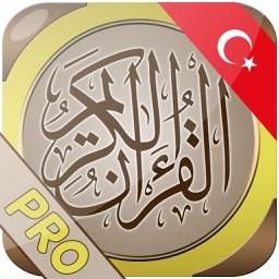 Kuran-ı Kerim -  القرآن الكريم