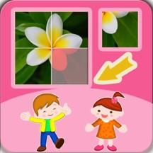 幼儿儿童免费拼图游戏 - 宝宝拼植物花卉的快乐花园世界