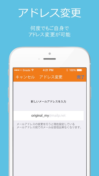 メールプッシュ-便利なメールツールのスクリーンショット3