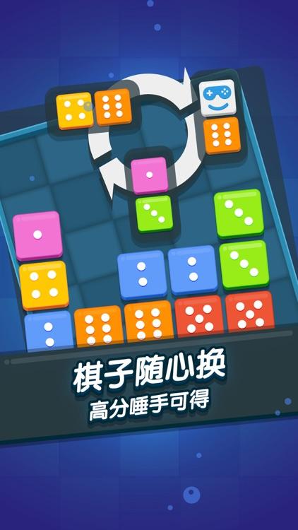 合并游戏大全—最有挑战的三消益智游戏 虐心的免费手机小游戏 screenshot-4