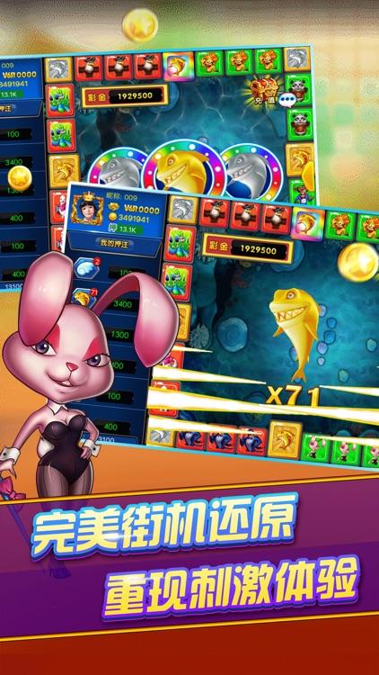 街机电玩城-游戏厅水浒传森林舞会飞禽走兽老虎机游戏合集 screenshot-3