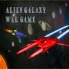 銀河戦争 - iPhoneアプリ