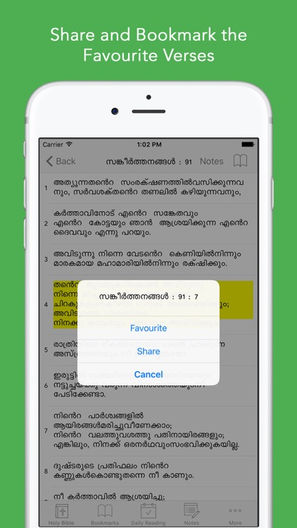 Malayalam Bible:  Easy to use Bible app in Malayalam for daily Bible book reading screenshot-3