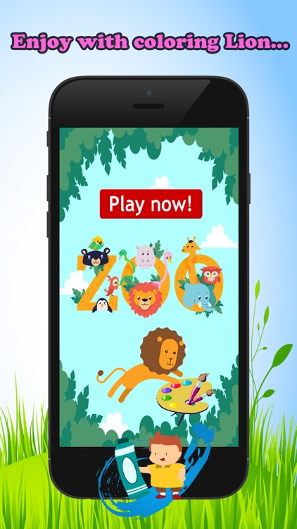 Coloring Book games free for children age 1-10: These cute animal lion coloring pages provide hours of fun activities