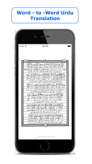 Quran Majeed Word By Word Urdu Translation Pdf