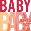 宝宝的第一年|你可以期待在从里程碑新生婴儿宝宝的成长