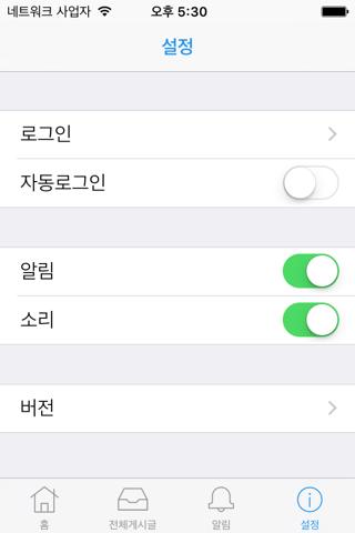 주식회사현주 screenshot 3