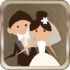 عروس گرام