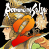 SQUARE ENIX - ロマンシング サガ2  artwork