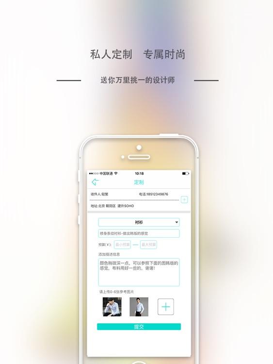 眨眼HD一家专卖设计师服装的网站 screenshot-4