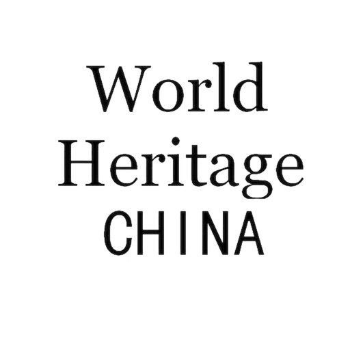 World Heritage China