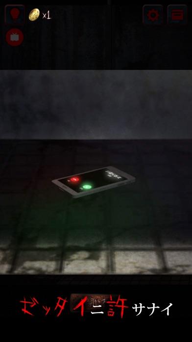 脱出ゲーム:赤い女のスクリーンショット3