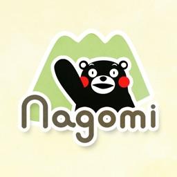 Kumamoto Nagomi Tourism App