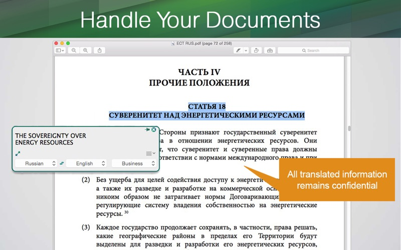 PROMT Offline Translator English Pack