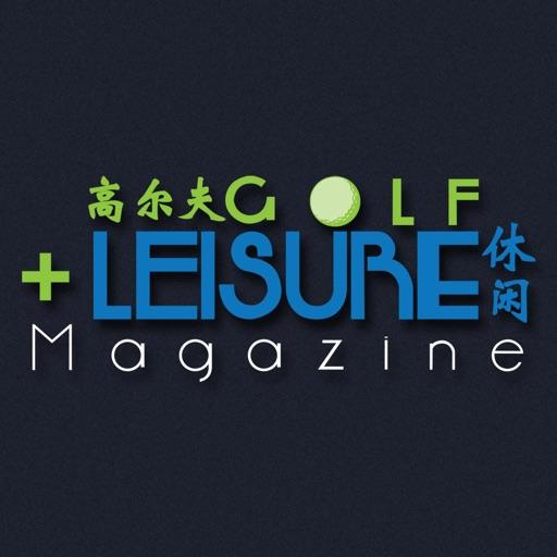 Golf + Leisure 高尔夫+休闲