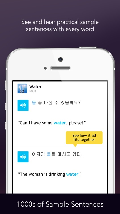 Learn Korean - Free WordPower screenshot-3
