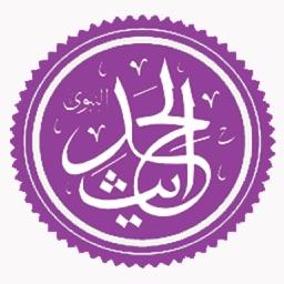 Muwatha' Malik