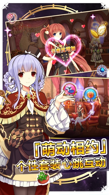 战舞幻想曲 screenshot-3