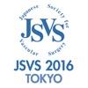 第44回 日本血管外科学会学術総会