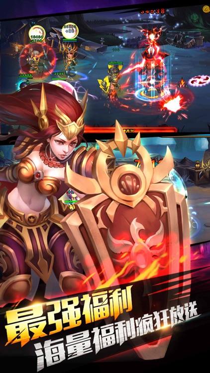 荣耀传奇-最强王者归来之剑游戏 screenshot-4