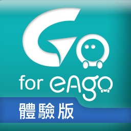 導航PAPAGO! Taiwan eago by GOLiFE