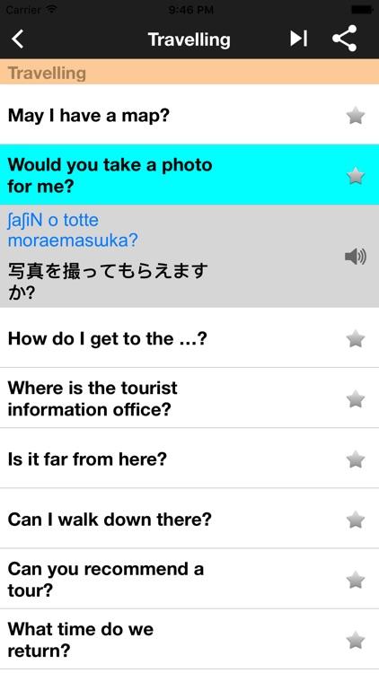 English - Japanese Phrasebook