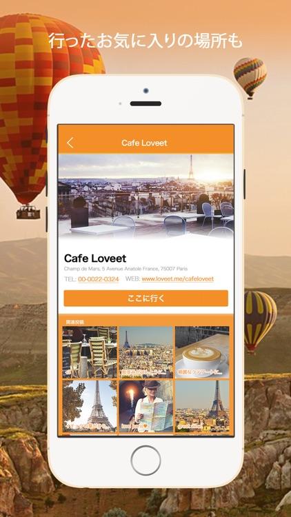 Loveet screenshot-3