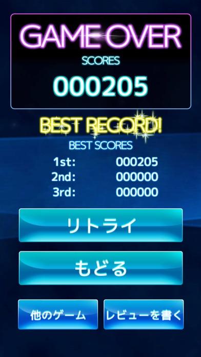 Tetminos for テトリス日本語版... screenshot1