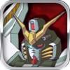 究極戦神IF706-M:ガンダムプラモデル分解と組み立てスパロボ王者天下 益智の小さいゲーム