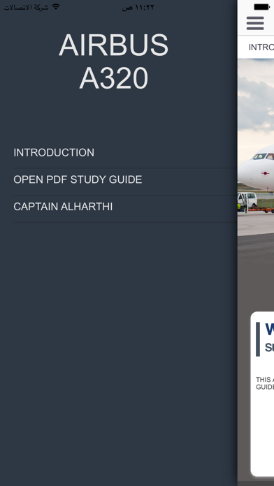 A320 study guide by ATIAF FOR COMPLETELY SOLUTIONS (iOS, United