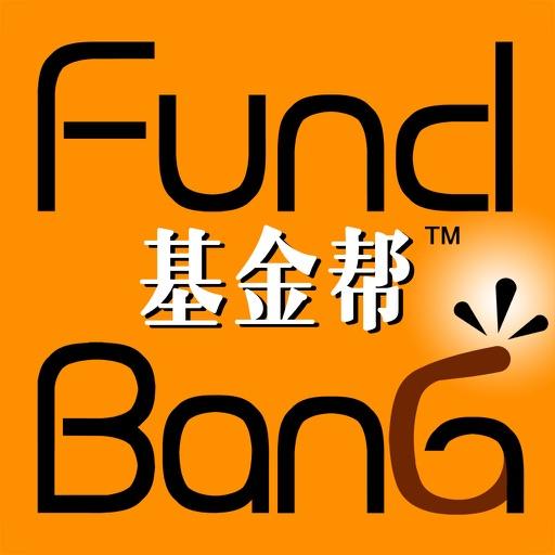 基金帮 - 新一代基金智能投顾,专业的FOF全球资产配置平台