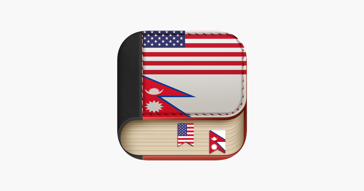 Offline Nepali to English Language Dictionary on the App Store