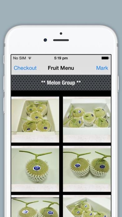 FruityFruity屏幕截圖3