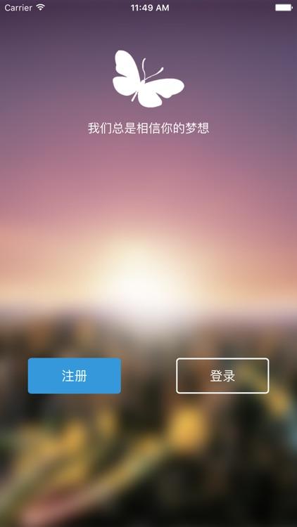 高风金融-投资便捷 screenshot-4