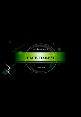 大阪心斎橋ミナミのホストクラブ CLUB HAREM screenshot 2