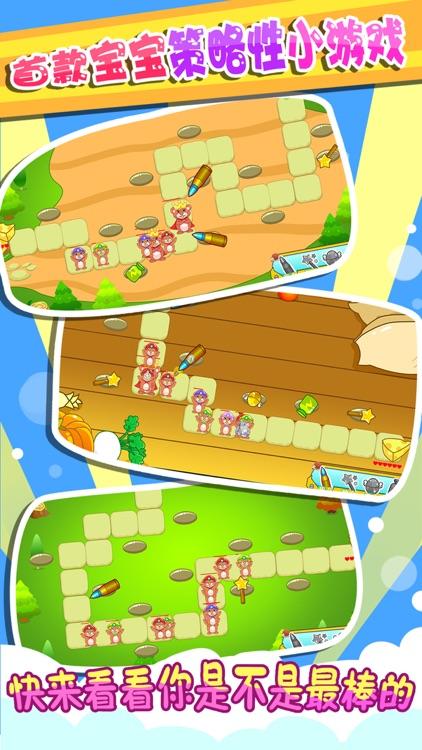 儿童趣味游戏打地鼠 screenshot-3
