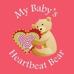 Baby's Heartbeat Backup