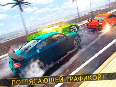Скачать авто ру гонки | спорт нитро машина симулятор вождения