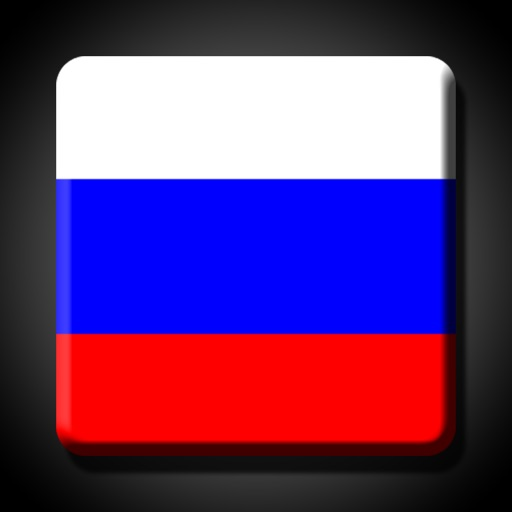 iSpell Russian - learn to spell Russian playing