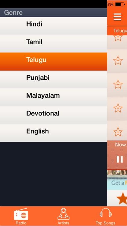 Tambura Radio - Telugu, Tamil, Hindi & Punjabi Indian radio