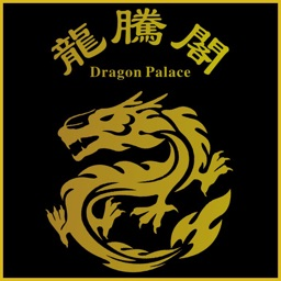 Dragon Palace Tamworth