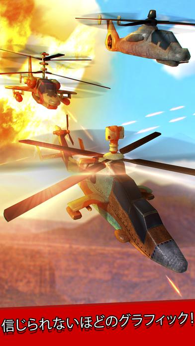軍事 ガンシップ 戦闘 ヘリコプター 戦争 シミュレーション ゲーム 無料のおすすめ画像3