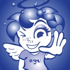 Alcoo-sim Be my angel icon
