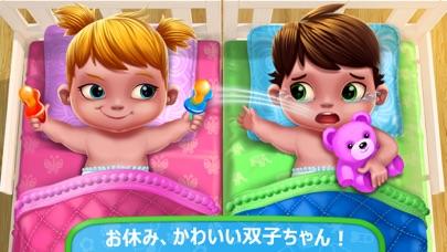 ふたごの赤ちゃんベビーシッタースクリーンショット5