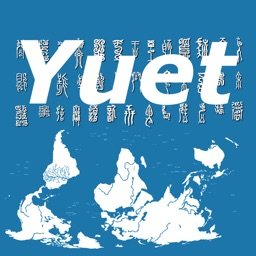 Yuet - Cantonese and Hong Kong Slang