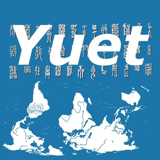 Yuet - Cantonese and Hong Kong Slang
