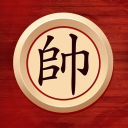 Chinese Chess+