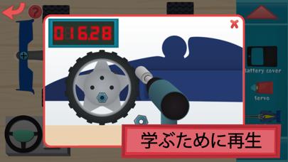 キッズRCおもちゃの車のメカニック   好奇心旺盛な男の子と女の子のための無料ゲームは、耳を傾け、学び、見て対話しますのおすすめ画像3