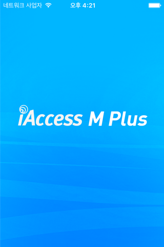 iAccess M Plus - náhled