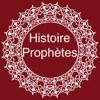 les histoires des prophétes en Français